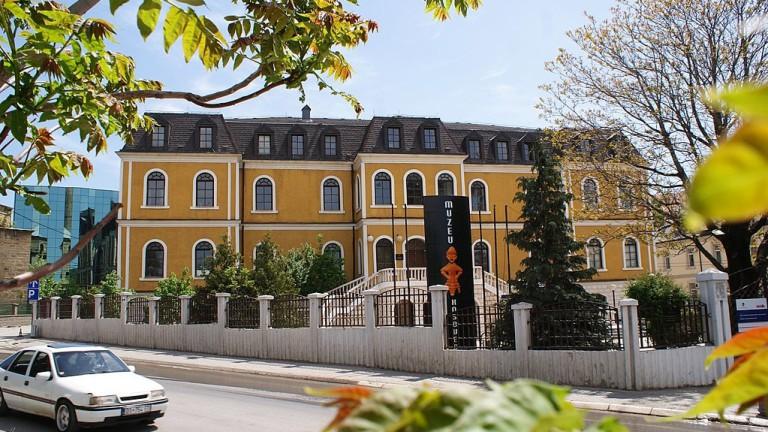 Kosovo Museum House Prishtina