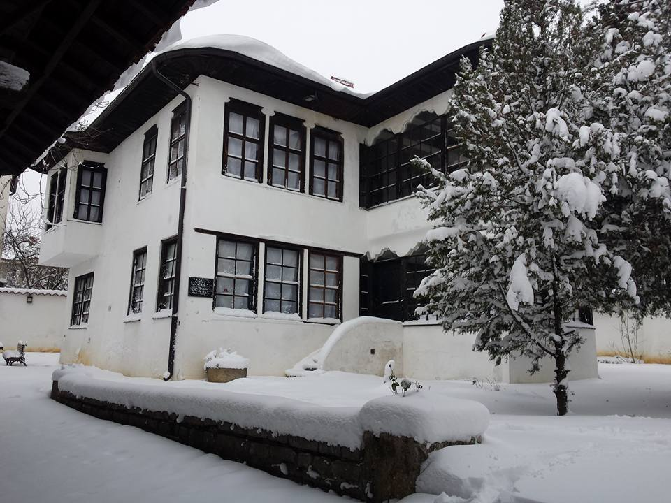Ethnological Museum Prishtina