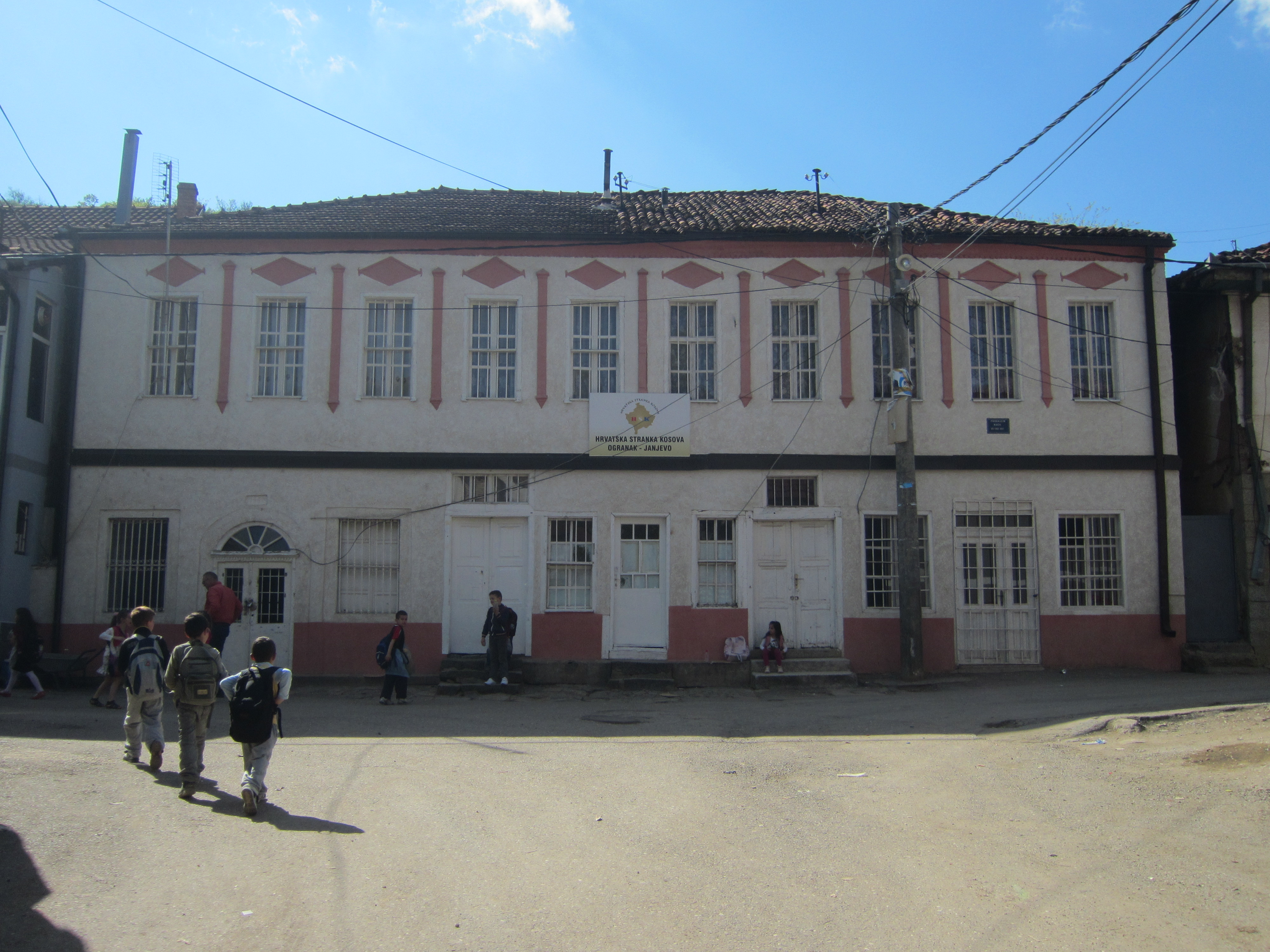 janjeva janjevo Post Office/Bank